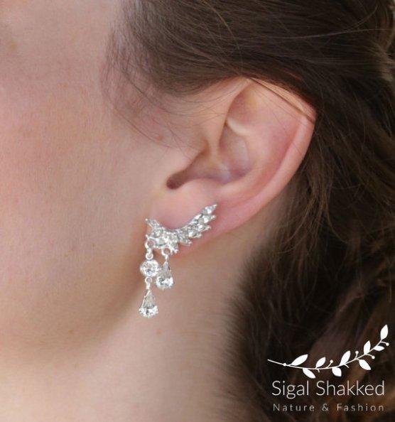 Sigal Shakked Jewelry, Etsy